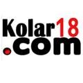 Kolar Road Business Information Portal